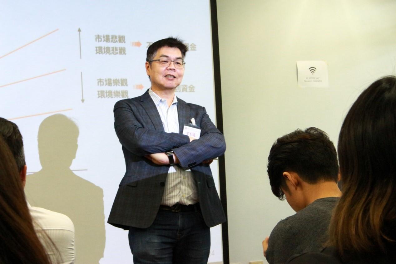 新創募資大小事 江進元:創業募資有步驟