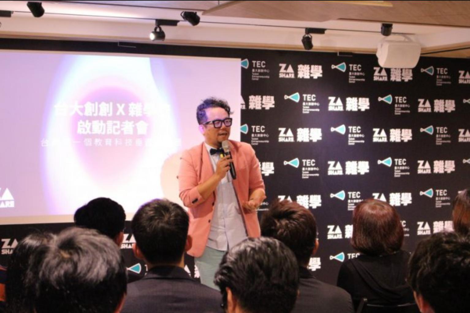 蘇仰志認為台灣蘊藏極大教育創新能量,要把握機會將自己定位為亞洲發展教育科技創新的核心。