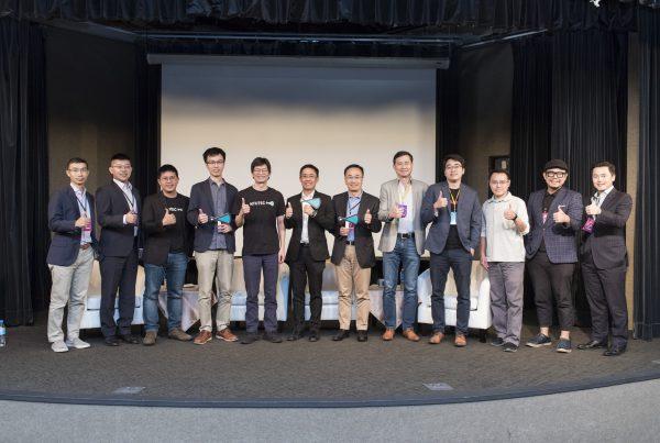 台大創創加速器1217DemoDay_尋找 5G 創新應用 從打造企業與新創的合作平台開始