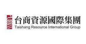 台商資源國際集團