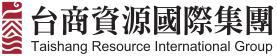 台商資源國際集團logo