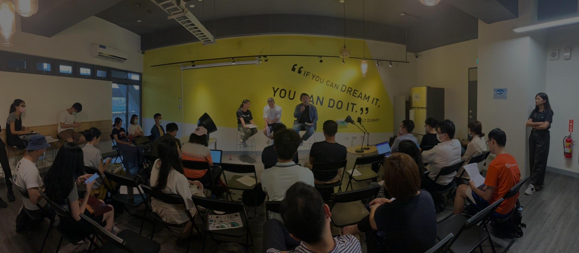 TEC TALK 創業家分享 | 新創團隊人才管理從0到1的六大秘密
