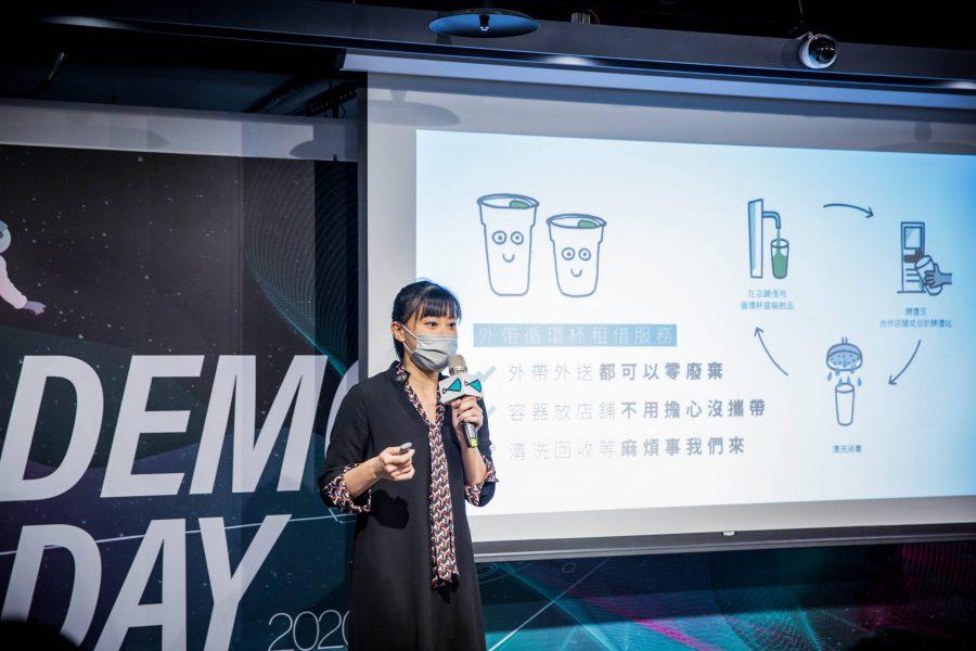 《 TEC Talk EP 08. 》究竟是努力不夠還是缺乏熱情:專訪外帶容器循環服務「好盒器」創辦人 宋宜臻